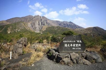 s-yunohira1.jpg