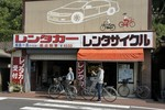 桜島レンタカー・レンタサイクル