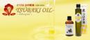 桜島の椿油