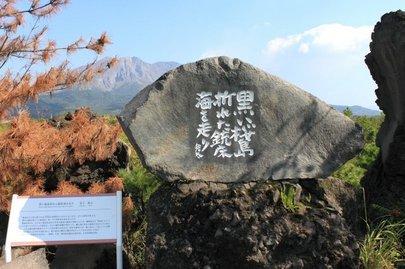 yogannagisayuhodo5.jpg