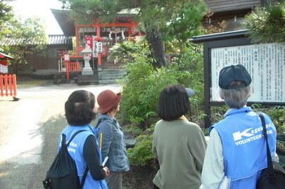 kagoshimaburarimachiaruki.jpg