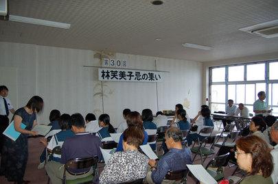 fumikoki-2.jpg