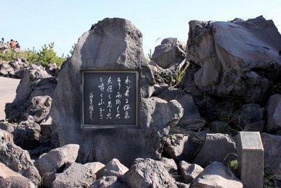 arimura3.JPG