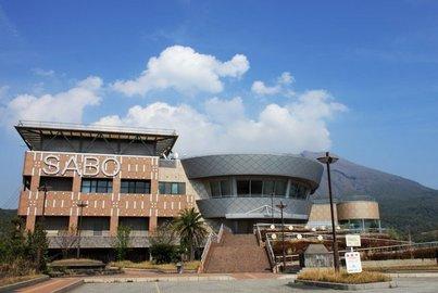 sabocenter1.JPG