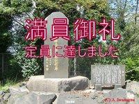 memory_kannohai.jpg