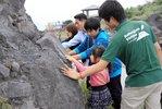 溶岩ミニトレッキング