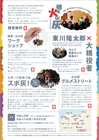 15_haifeschirashi2.jpg