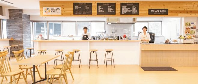 MINATO cafe オープン