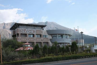 s-63_砂防センター.jpg
