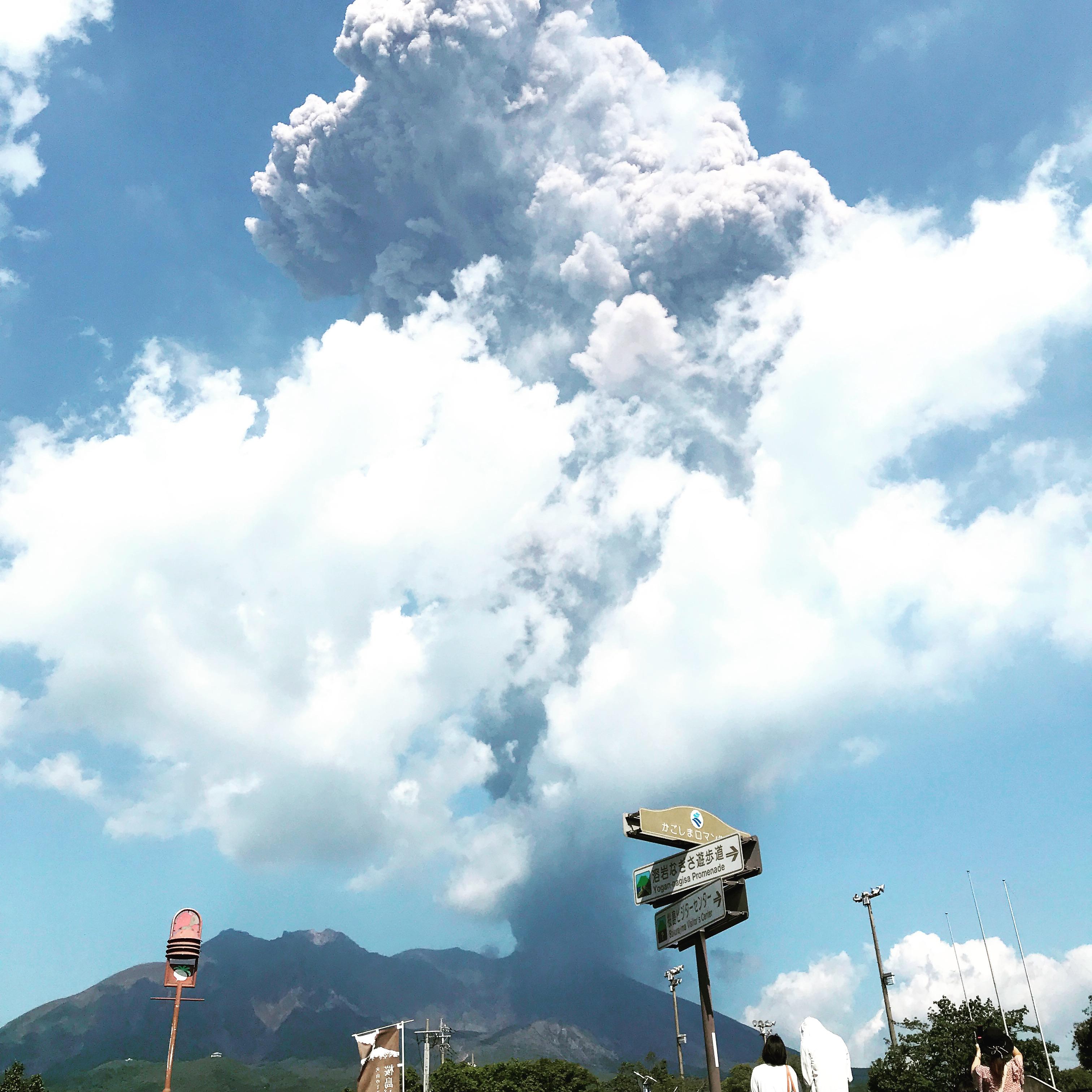 火山活動・観光施設は平常通りです。(2018年7月17日更新) - みんなの桜島