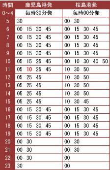 180901_timetable_ferry.jpg
