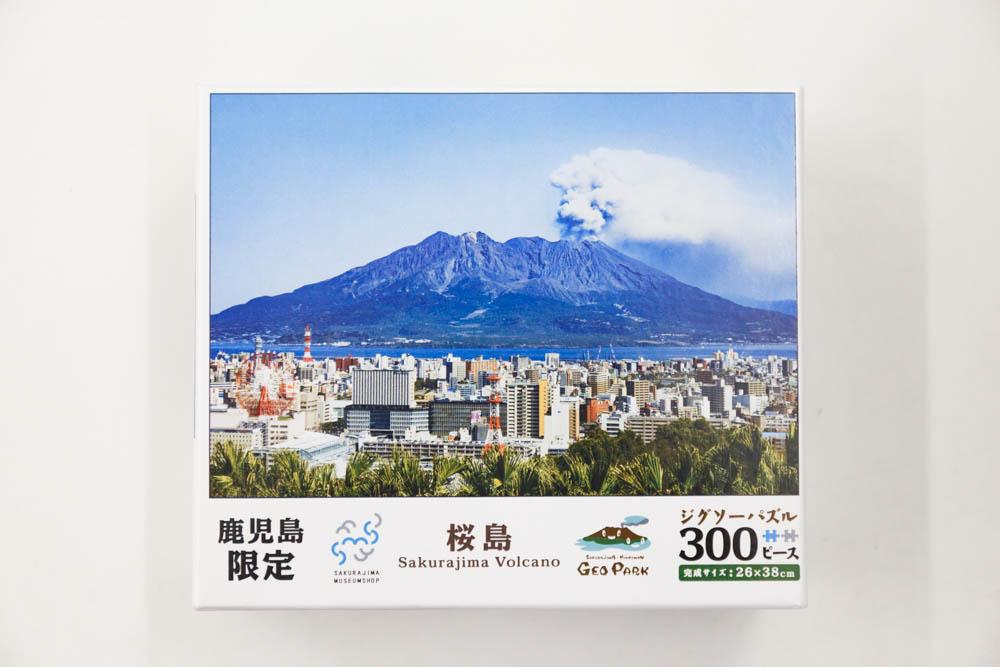 http://www.sakurajima.gr.jp/images/puzzle_01.jpg