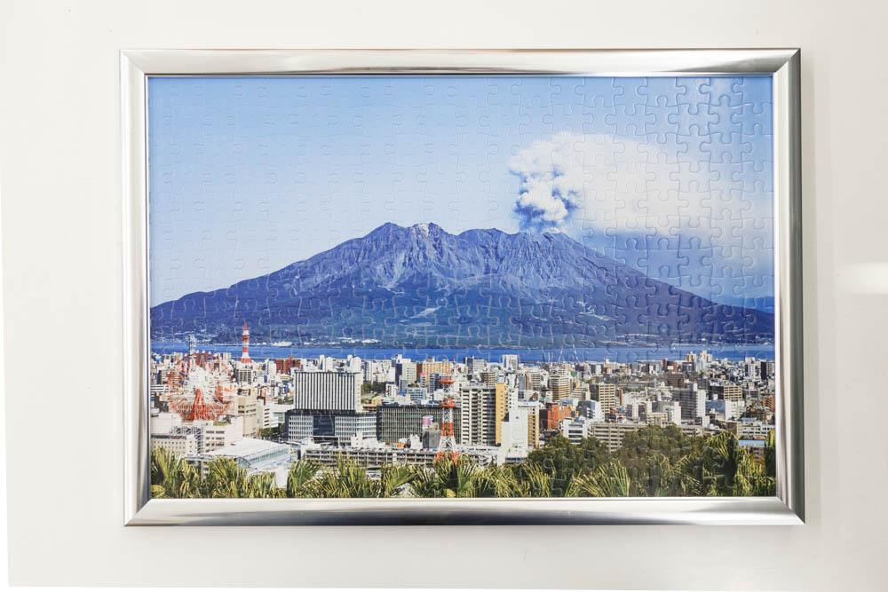 http://www.sakurajima.gr.jp/images/puzzle_02.jpg