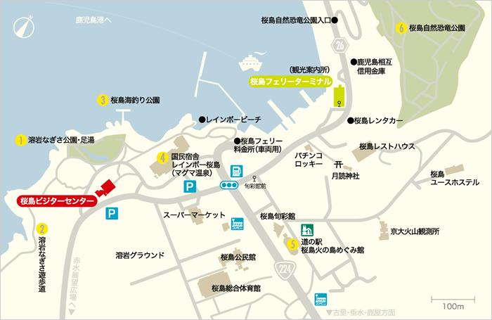 桜島ビジターセンター周辺の案内地図