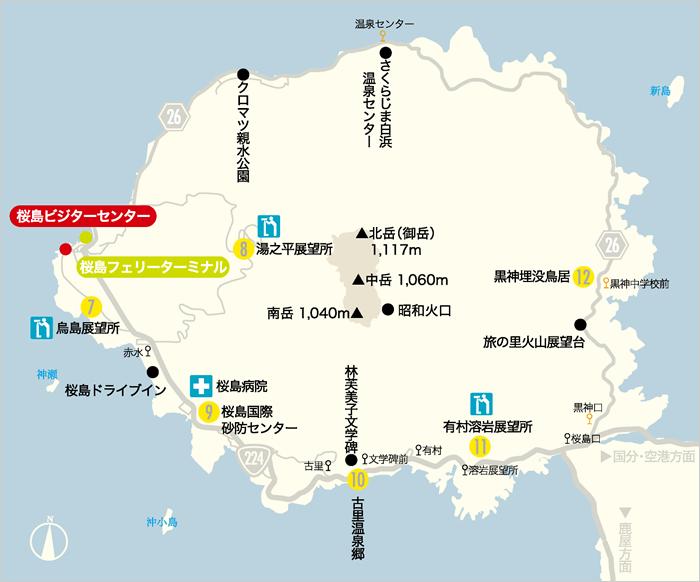 活火山を体感できる桜島おすすめスポット
