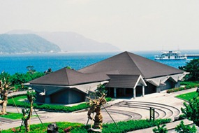 Sakurajima Visitor Center's appearance