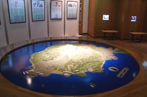 桜島の紹介