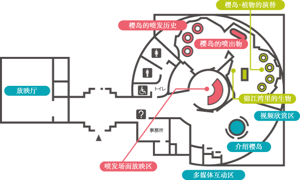 floor-map-chinese.png
