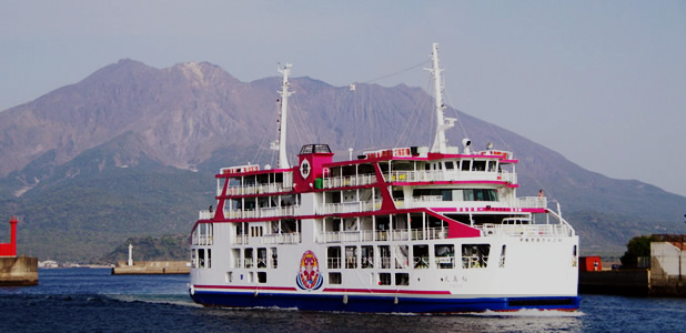 Ten minutes walk from the Sakurajima ferry terminal