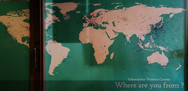 사쿠라지마에서 꼭 보아야 하는『화산 미니박물관』