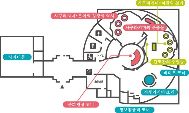 floor-map-korean.png